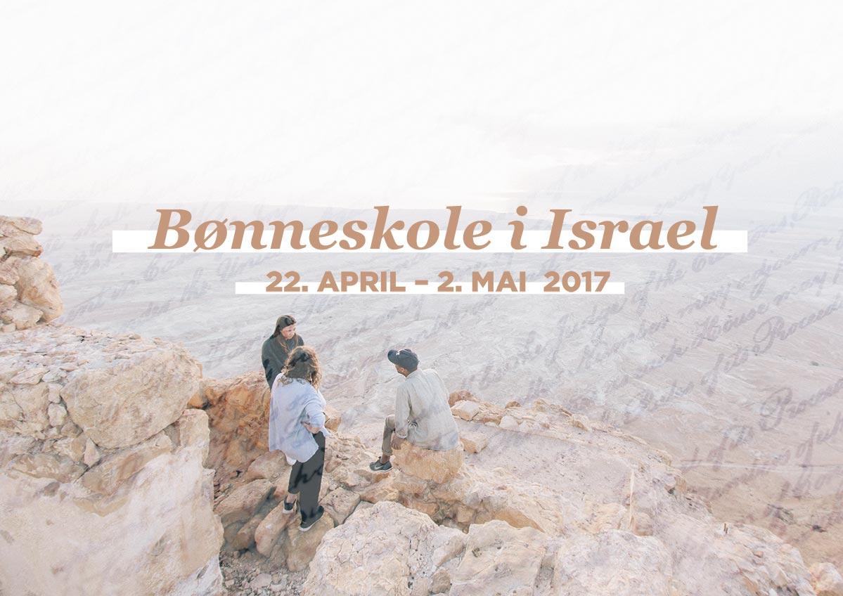 Bønneskole i Israel 2017
